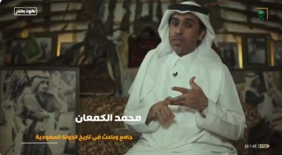 محمد الكمعان