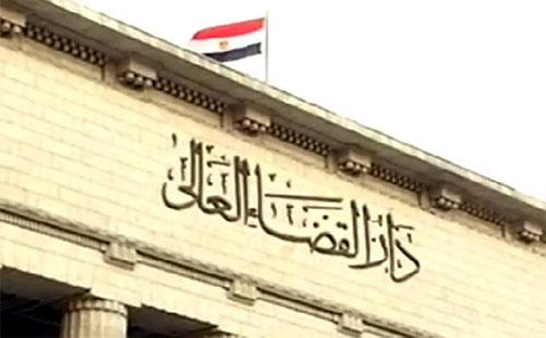 المحاكم المصرية