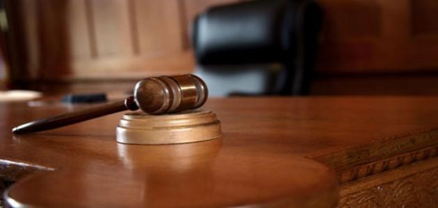 ما الفرق بين اختصاصات محاكم الدرجة الأولى والاستئناف والعليا والتنفيذ؟