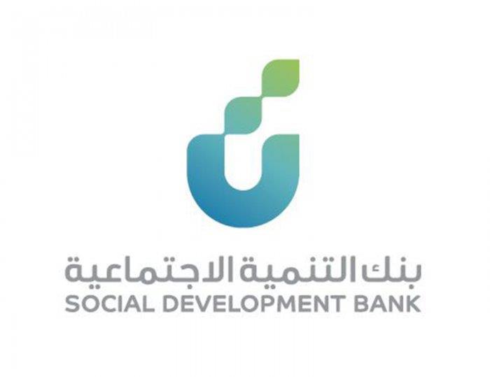 بنك التنمية الاجتماعية يمول 60 ألف مستفيد بمبالغ تجاوزت 3 مليارات ريال