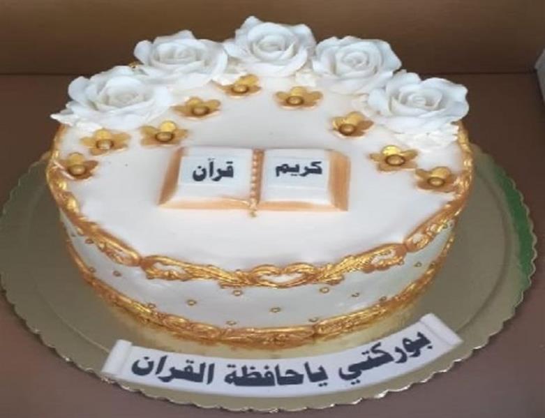 عبر أصوات القراء.. سبعينية تحفظ القرآن كاملاً في 25 عاماً بالأفلاج