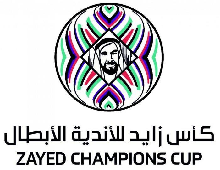 الاتحاد العربي يحدد مواعيد مباريات دور الـ16 في كأس زايد