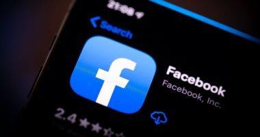 """""""فيسبوك"""" يعلن مراجعة الأحداث المتعلقة بتنصيب """"بايدن"""""""