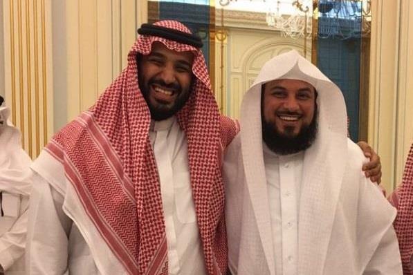 محمد بن سلمان و العريفي