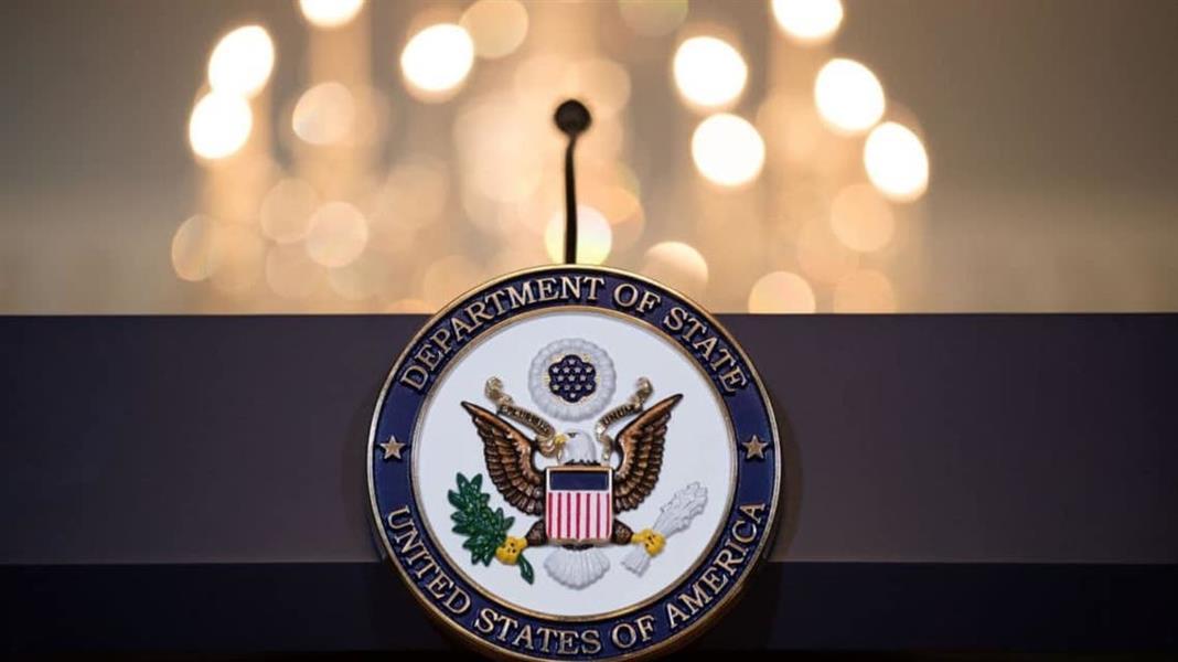 """واشنطن تدرج قياديين في تنظيم """"حركة سواعد مصر"""" على قائمة الإرهاب"""