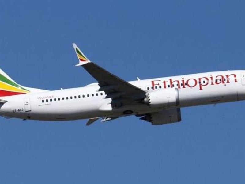 طائرة الخطوط الإثيوبية