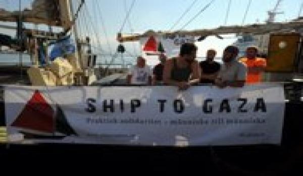 قافلة سفن لفك الحصار عن غزة