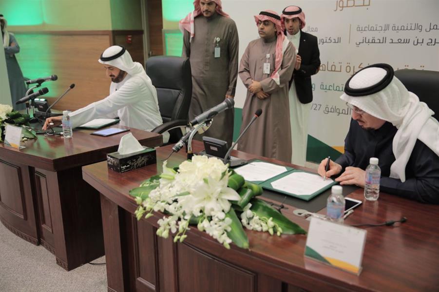 العمل والصحة توقعان اتفاقا لتوفير آلاف الوظائف أمام السعوديين وتقليص العمالة الأجنبية في القطاع الصحي