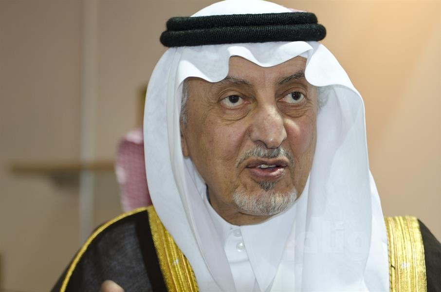 الأمير خالد الفيصل مستشار خادم الحرمين الشريفين