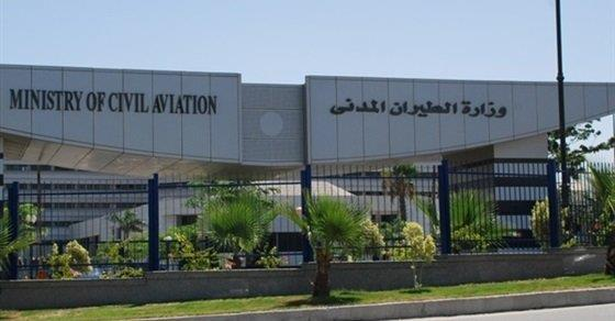 مصر تعلن إعادة فتح أجوائها أمام الطيران القطري