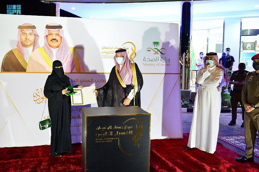أمير حائل يفتتح مركز حسناء الرضيمان لغسيل الكلى في محافظة الشنان