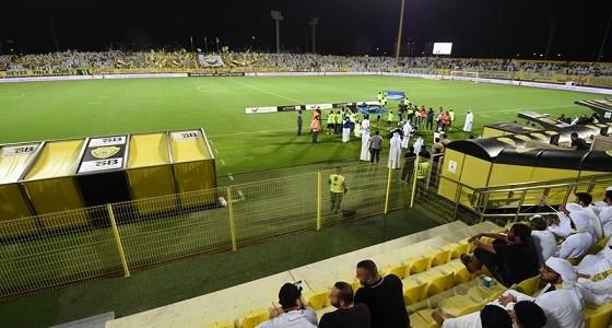 الملعب