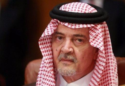 عبدالرحمن بن فيصل بن عبدالعزيز Pinterest: الديوان الملكي: وفاة الأمير سعود بن فيصل بن