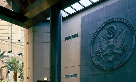 """السفارة الأمريكية بالرياض تحذر مواطنيها من السفر إلى """" العوامية"""""""