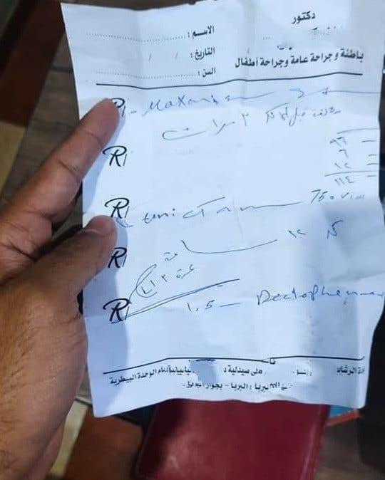 طالب بمصر يفتتح عيادة لعلاج المرضى ويجري عملية جراحية.. والأمن يضبطه