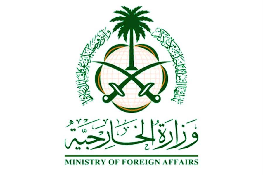 المملكة تؤيد الإجراءات التي اتخذتها المغرب لإرساء حرية التنقل المدني والتجاري في المنطقة العازلة للكركرات في الصحراء المغربية