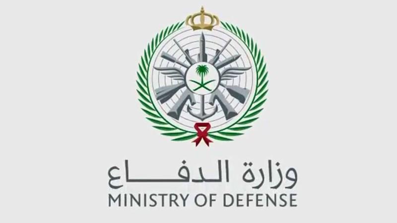 """""""الدفاع"""": بدء إجراءات الكشف الطبي الثاني للمرشحين للكليات العسكرية غدًا"""