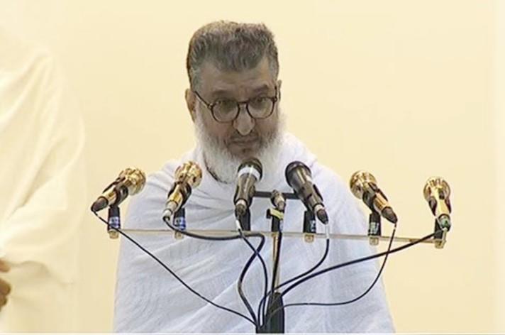 الشيخ محمد حسن آل الشيخ
