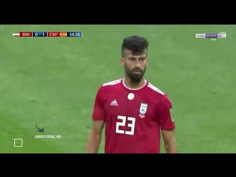 هدف مباراه اسبانيا ( 1 - 0 ) ايران كأس العالم 2018