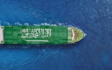 """رفع العلم السعودي على الناقلة """"حباري"""""""