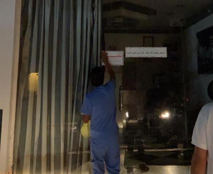 أمانة جدة تغلق 203 محلات تجارية بينها 42 صالون حلاقة خالفت البروتوكولات الوقائية