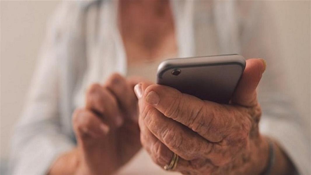 في عملية احتيال عبر الهاتف ... سُرق 32 مليون دولار من امرأة مسنة في هونغ كونغ