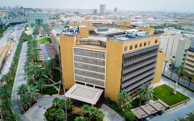 وزارة الملالية