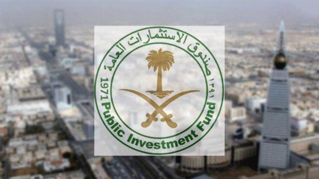 """""""صندوق الاستثمارات العامة"""" يُعلن تعيينات جديدة في الإدارة التنفيذية"""