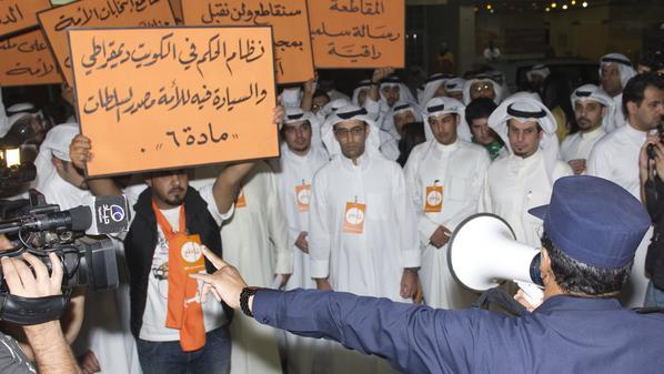 المعارضة دعت لمقاطعة الانتخابات احتجاجا على قانون الانتخابات