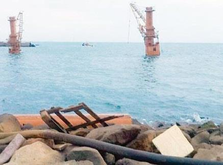 حوض اصلاح السفن في ميناء جدة الاسلامي