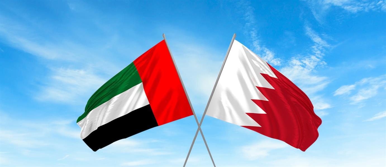 البحرين والإمارات