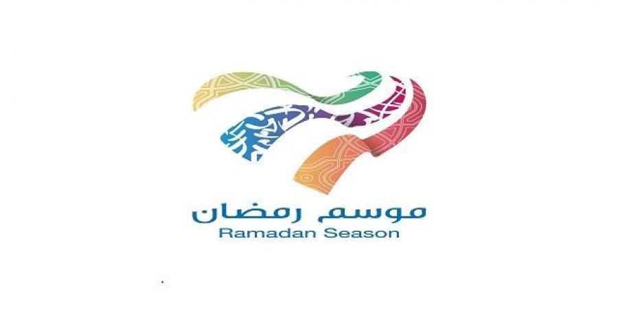 موسم رمضان