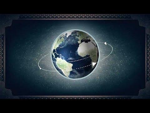 ماذا سيحدث لو دارت الأرض إلى الجهة المعاكسة؟