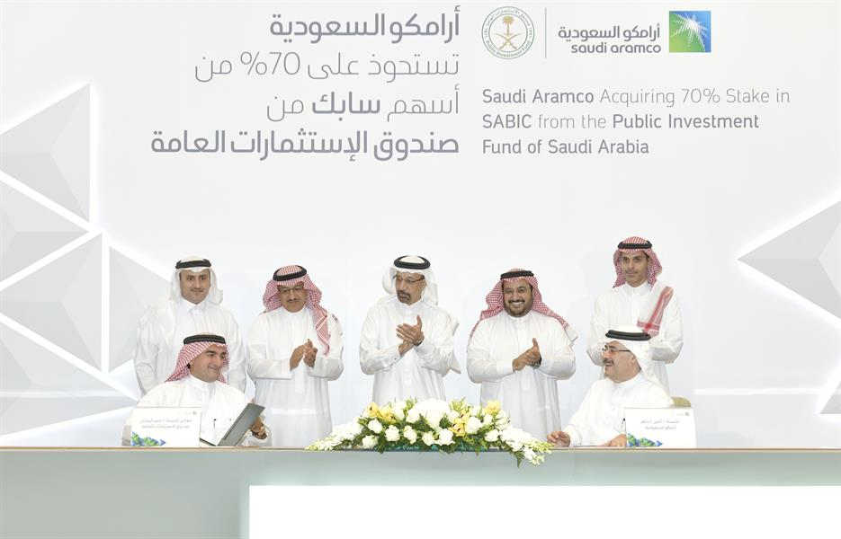 News 24 From 259 billion euros, Aramco acquires a 70% stake