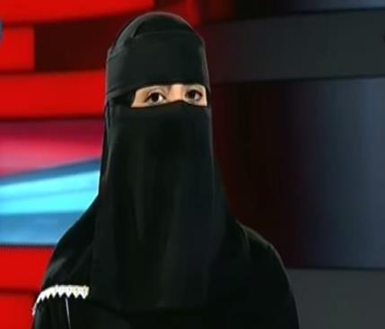 الحرس يوضح ملابسات عدم تعيين أريج القحطاني في التمريض