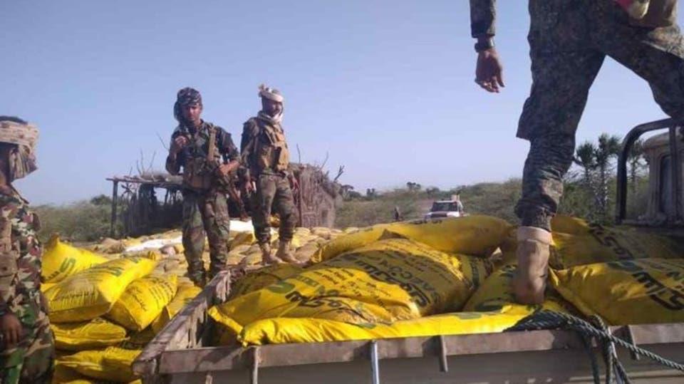 اليمن.. ضبط شحنات أسمدة متفجرات كانت بطريقها للحوثيين