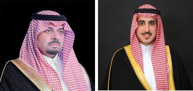 الامير فيصل بن خالد والامير فيصل بن نواف