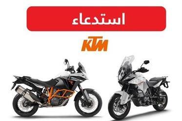"""""""التجارة"""": استدعاء 245 دراجة نارية من نوع """"ktm"""" لعطل قد يتسبب في وقوع حادث"""