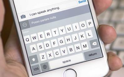 c:usershushkidesktoppiciphone_keyboard.png