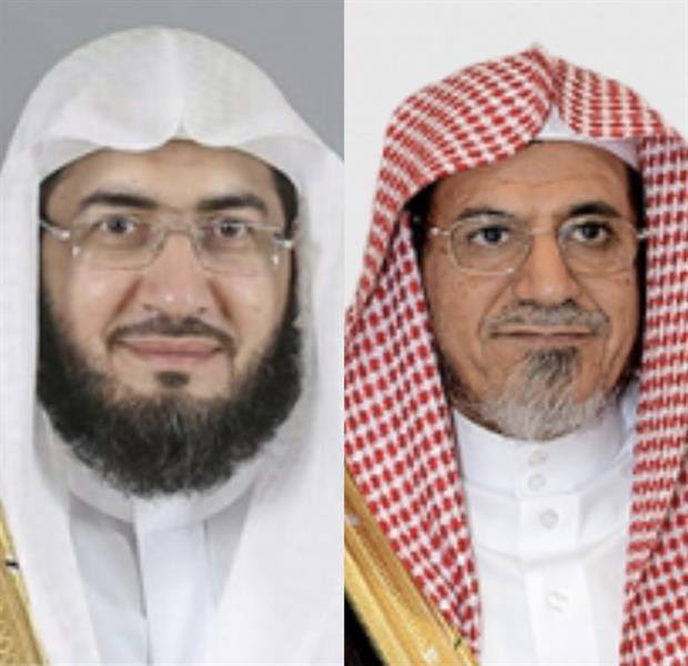 """""""السديس"""" يهنئ بن حميد وبندر بليلة بمناسبة تعيينهما عضوين في هيئة كبار العلماء"""