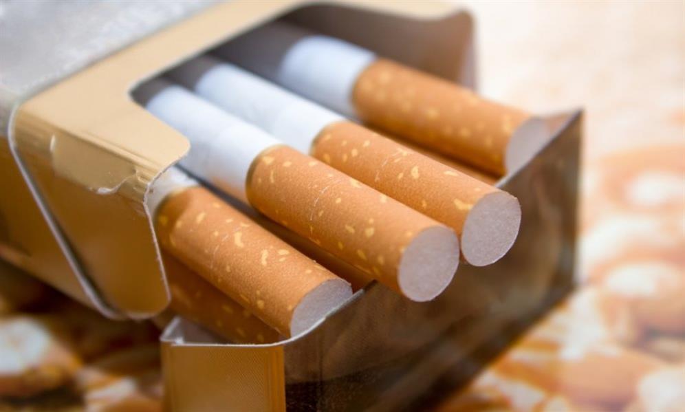 هولندا تحظر بيع السجائر ومنتجات التبغ في المتاجر الاستهلاكية