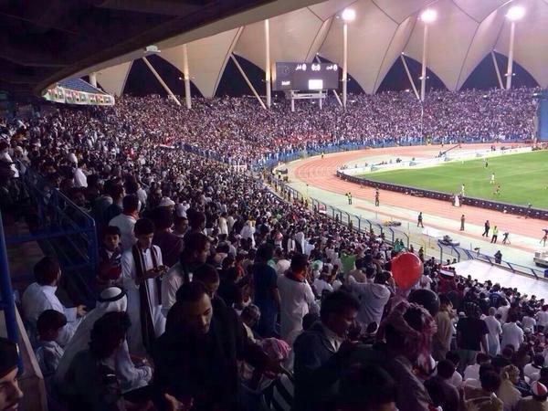 الجمهور اليمني