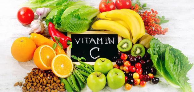"""الأطعمة التي تحتوي على فيتامين """"سي"""""""