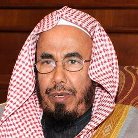 الشيخ الدكتور عبدالله المطلق