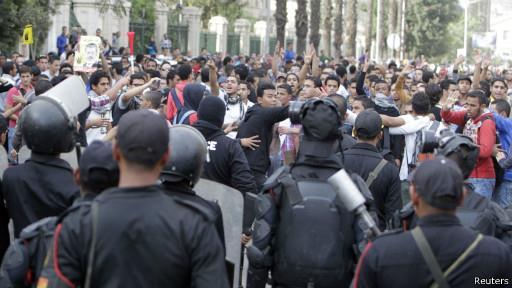 منظمات حقوقية في مصر