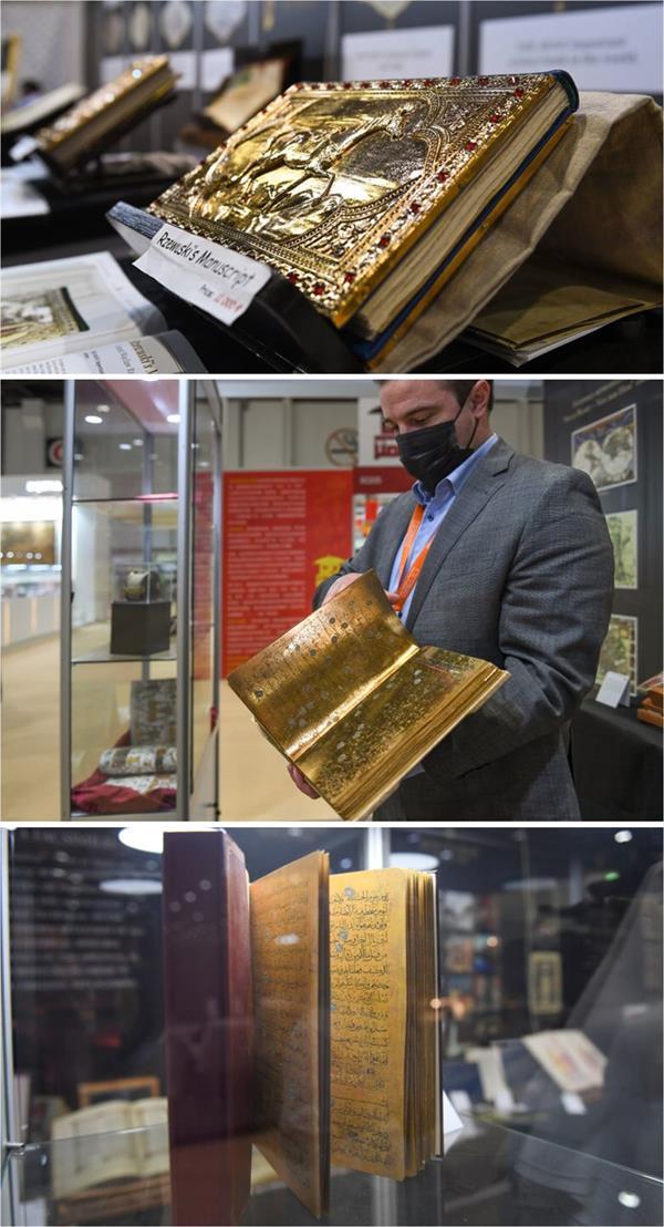 """نسخة ذهبية من المصحف الشريف في """"كتاب أبو ظبي"""" تقدر بنحو نصف مليون درهم"""