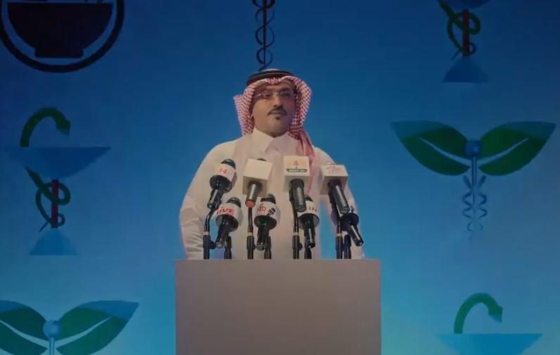 "Video Habib Al-Habib mimics health spokesman Dr. Muhammad Al-Abd Al-Aali: ""Oh people, you got me off my stage"""