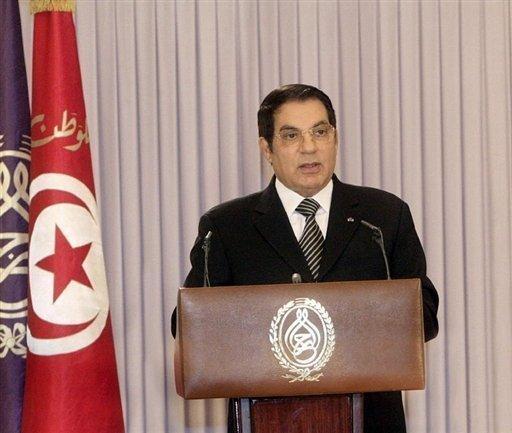 صورة للرئيس السابق لتونس زين العابدين بن علي