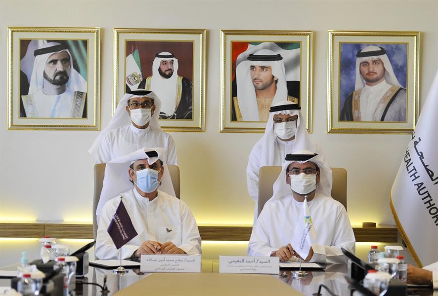 دبي تتجه لاستحداث مركز عالمي للأمراض الجلدية والتجميل