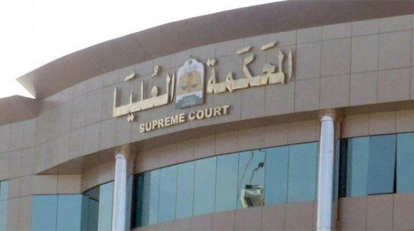 المحكمة العليا تعلن رسميا أن غدا المتمم لشعبان.. والخميس غرة رمضان